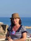 Guida turistica di Roma – Simona Macerollo
