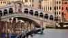 La Sensualita' a Venezia