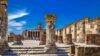 Pompei e le Terme